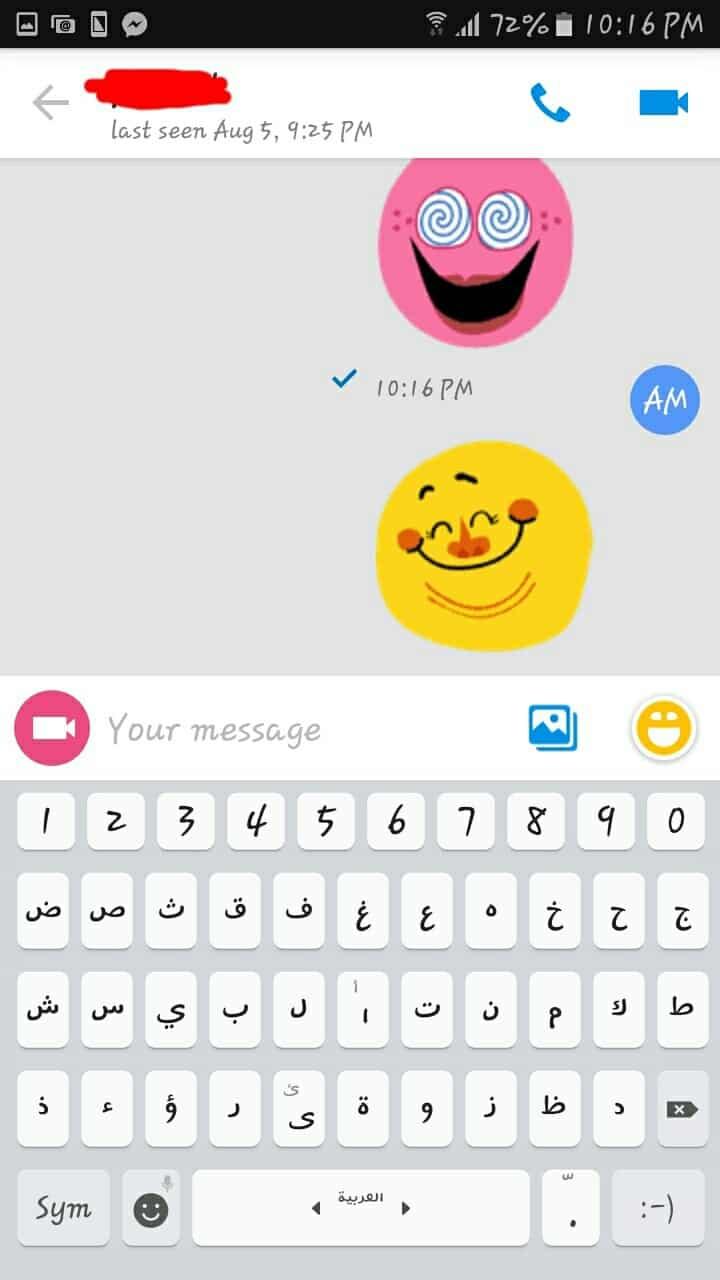 تحميل برنامج ايمو للمكالمات المجانية و تحميل ايمو imo download وشرح