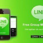 تحميل برنامج اللاين line للمكالمات المجانية line free calls & messages