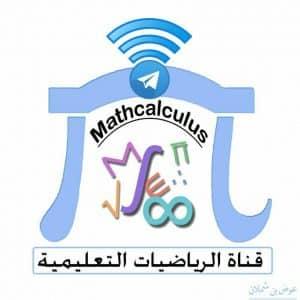 Istanbul telegram channel. top telegram channels iran.