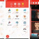 تحميل تطبيق يوتيوب الاطفال عربي لمشاهدة الكرتون والتعليم على أندرويد