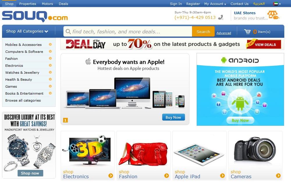 1bd7110da افضل مواقع التسوق عبر الانترنت و المتاجر الإلكترونية العالمية و ...