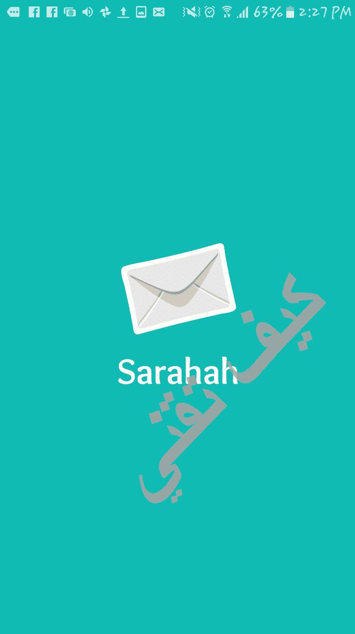 تحميل تطبيق صراحة sarahah