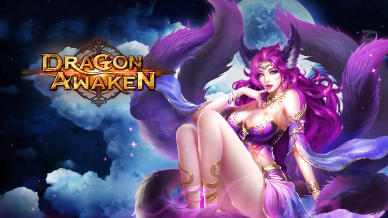 لعبة Dragon Awaken