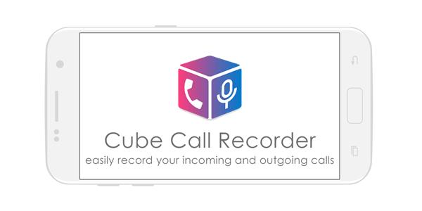 تسجيل مكالمات واتساب
