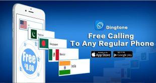 تطبيق Dingtone