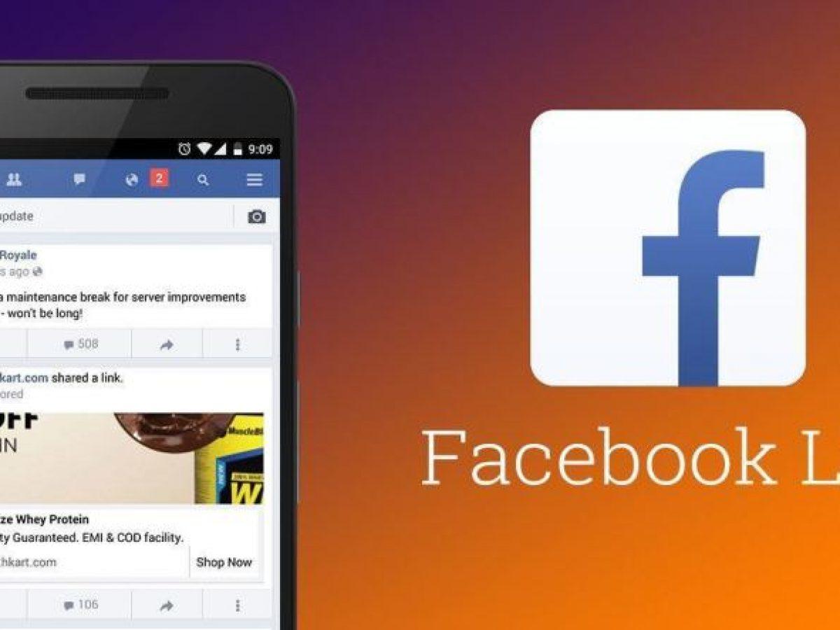 تنزيل فيس بوك لايت الجديد 2020 أسرع وأخف فيسبوك كيف تقني